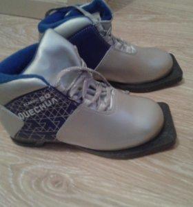 Ботинки лыжные 33 р.