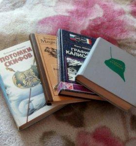 Бесплатно книги