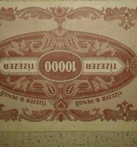 Банкнота 10000пенге