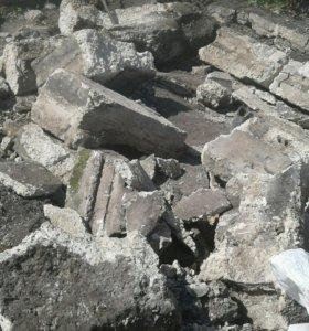 Стоительные куски бетона