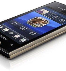 Sony Xperia ray st18