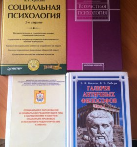 Филосрфия для студентов