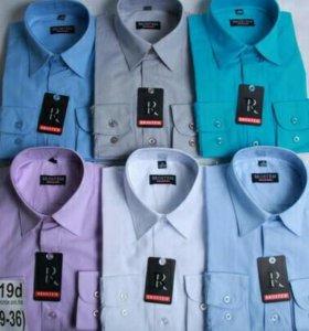 Рубашки  Brostem Bossado Basler Luccio Greenwood