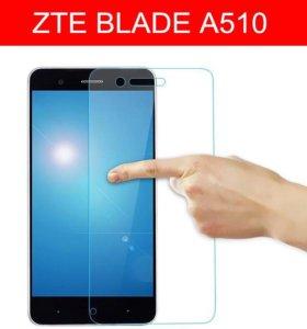 Защитное стекло 2.5D на ZTE A510 (9H+)