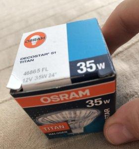 Лампа галогенная Osram 46865 FL
