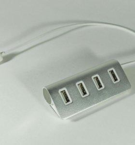 Разветвитель для USB