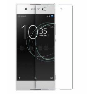 Защитное стекло 2.5D на Sony Xperia XA1, (9H+)
