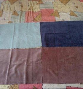 Кусочки ткани подушечная шеннил