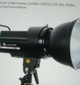 Студийный осветитель Lumifor CRETO LCR-300, 300Дж