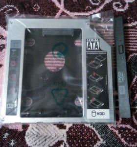 Адаптер жесткого диска для ноутбука