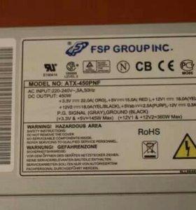 Блок питания fsp 450 W