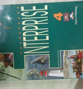 Учебник Английского Enterprice
