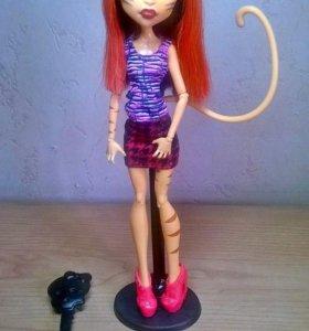 Кукла Monster High Торалей Страйп