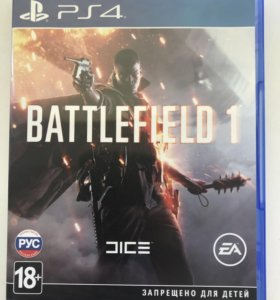 Battlefield 1 для ps-4.