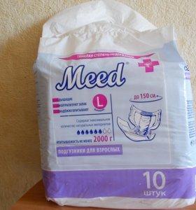 Подгузники для взрослых Meed