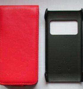 Nokia N8. Чехлы