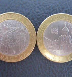 Монеты Древних Городов