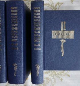 Мережковский за 4 т