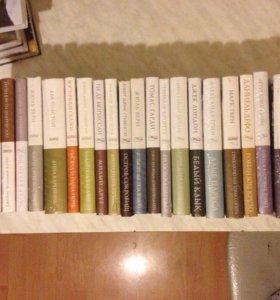 Книги, классика, новые, название на фото
