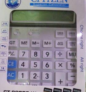 Калькулятор: Crtrzen CT-9200C-W (14 Digits)