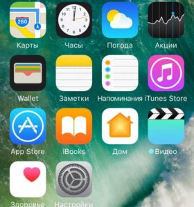 Меняю Iphone 5S на Samsung