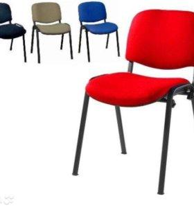 Продаю цветные стулья ISO