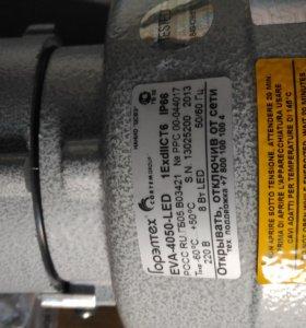 EVA 4050 - LED