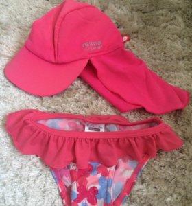 Панамка reima и плавки для девочки