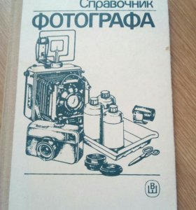 Книга .