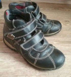 Ортопедические осенние ботинки для мальчика