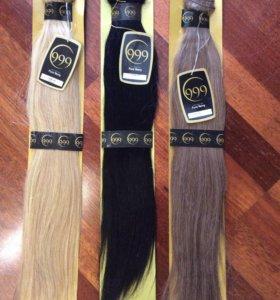 Волосы для наращивания трессом