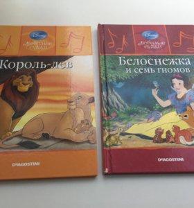 Книги детские сказки белоснежка Обмен