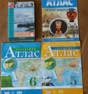 Продам атласы и учебник литературы 5,6 классы