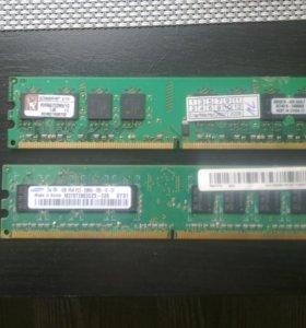 оперативная память 1 GB