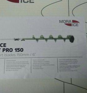 Ледобур Mora ice expertpro150