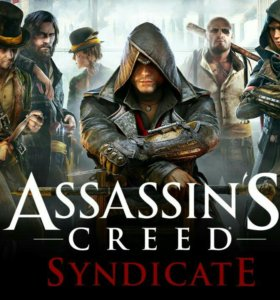 Assassin's Creed Syndicate для PS4