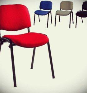 Распродам цветные стулья ИСО