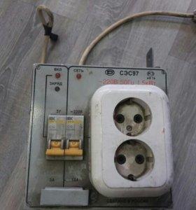 Зарядное устройство СЭС 97