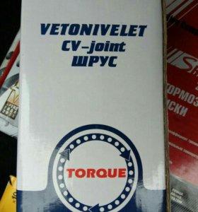 Шрус Vetonivelet CV-joint.Новый для Ford Focus 2