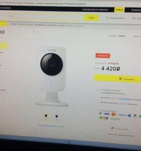 Облачная HD Wi-Fi камера