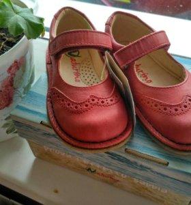 Детские туфли Naturino