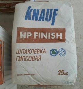 Шпаклевка гипсовая 8 мешков