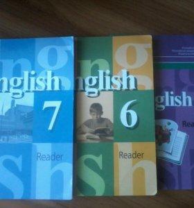 Учебники английского языка, для 5-7 классов