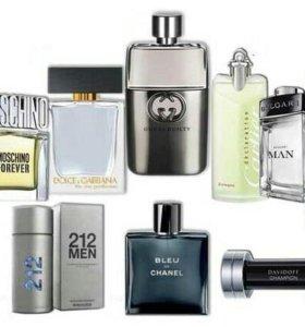 Брендовая парфюмерия и косметика