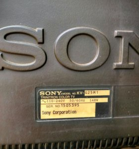 Телевизор Sony Trinitron 60 см диагональ