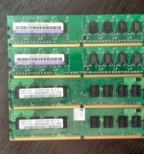 DDR 2 по 1 и 2 GB