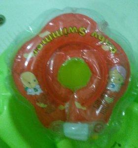Ванночка для купания+горка+круг на шею
