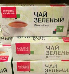 Чай зеленый и чай черный в пакетиках.