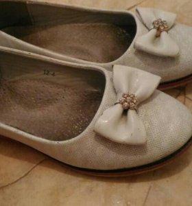 Туфли 32 размер, маломерят на р-р