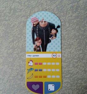 Карточка Гадкий Я 3